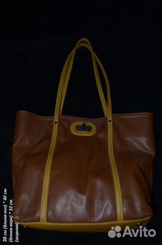 Магазины сумок в ореховозуево