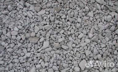 Дробленый бетон купить в москве купить бетон в березовском