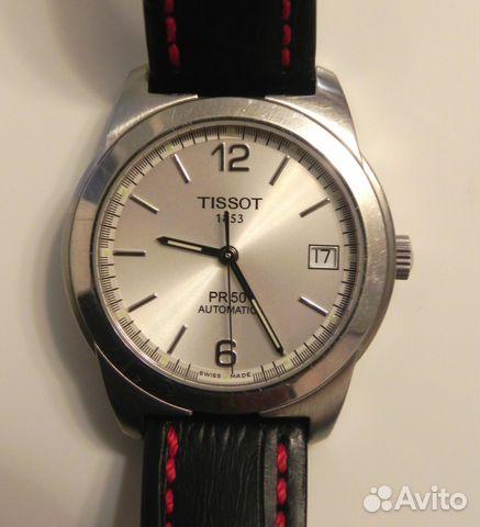 это купить часы tissot pr50 выбрать духи