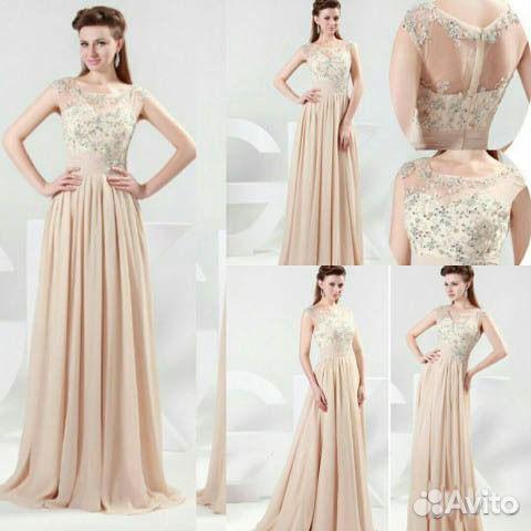 1ba064c80f5 Новое длинное бежевое выпускное вечернее платье