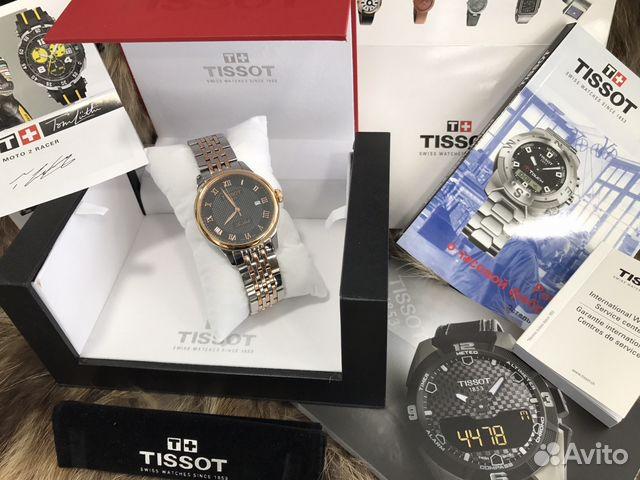 Магазины часов в Краснодаре, отзывы, телефоны и адреса