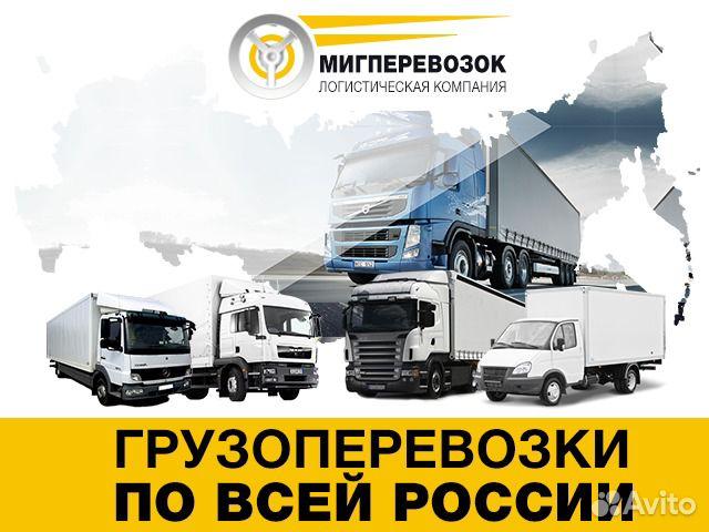 Авито сургут подать бесплатное объявление разместить объявление на перевозку груза в тольятти