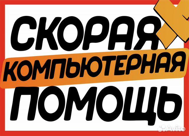 Дать объявление выезда дать объявление в город н-ск
