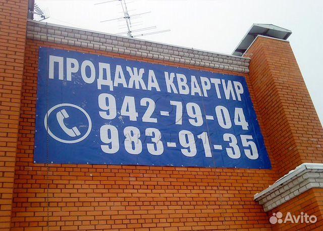 Спб. печать, дизайн рекламного баннера в санкт-петербурге..
