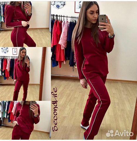 58d1c25d4de Трикотажный костюм купить в Москве на Avito — Объявления на сайте Авито