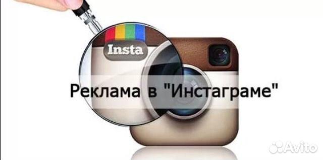 https://71.img.avito.st/640x480/3548991871.jpg