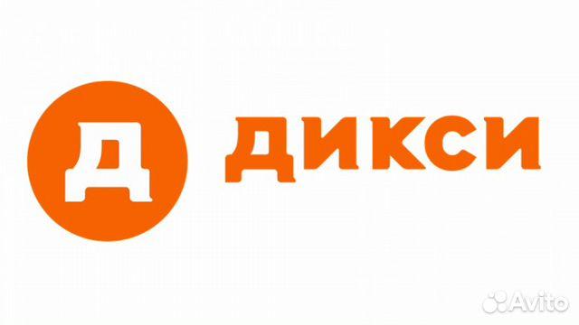 Работа в кировске лен обл свежие вакансии от прямых работодателей дать объявление токарный станок оборудование в казахстане