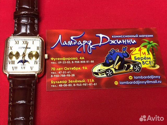 Золотые часы мактайм дм   Festima.Ru - Мониторинг объявлений 9eaa116192e