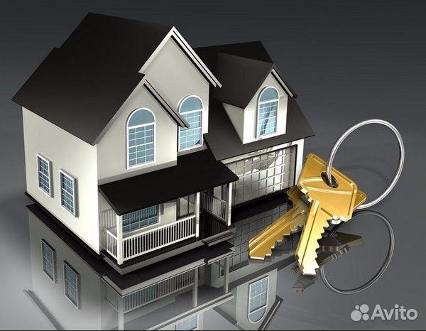 Купить недвижимость за рубежом