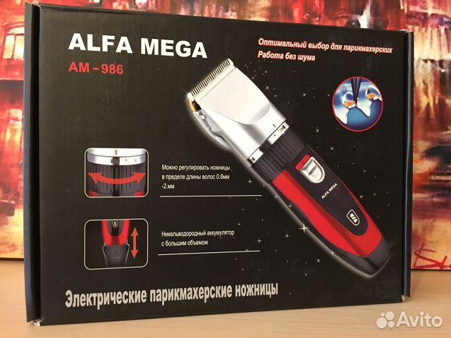 Профессиональная машинка для стрижки волос купить в спб.