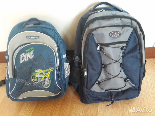 Авито рюкзаки школьные shot девушка с полосатым рюкзаком скачать бесплатно
