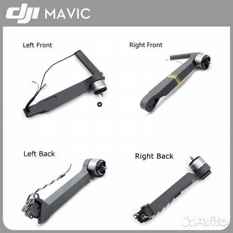 Купить mavic на авито в липецк кабель обратный spark по акции