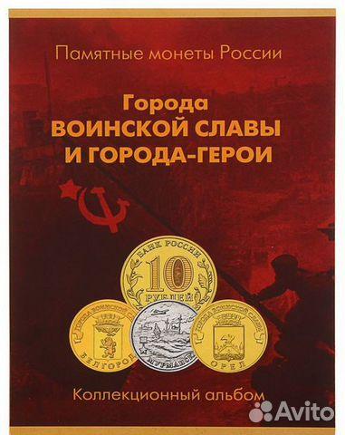 Листы для монет и банкнот купить 17 251 727