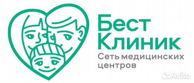 подать бесплатное объявление в кемерово без регистрации