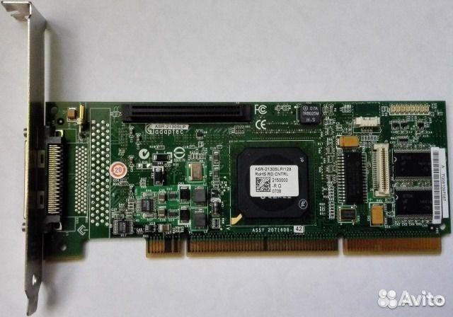 ADAPTEC SCSI RAID 2015S WINDOWS 8 DRIVER