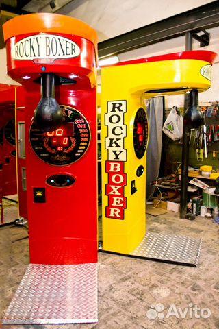 Детские игровые автоматы продажа став играть бесплатно безрегистрации игровые автоматы демо слоты