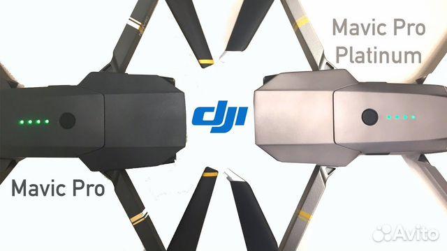 Купить phantom на avito в ставрополь купить виртуальные очки для dji в пенза