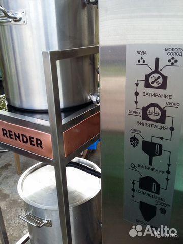 Автоматическая домашняя пивоварня beer render труба из нержавейки для самогонного аппарата