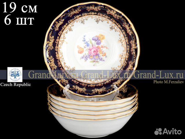 Столовый сервиз на 6 персон Офелия Полевой цветок 89289503332 купить 7