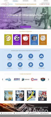 Создания сайта братск создание прототипа сайтов