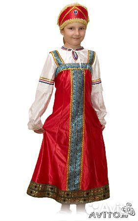 Национальные костюмы купить в Республике Башкортостан на Avito ... f4d4840b00492