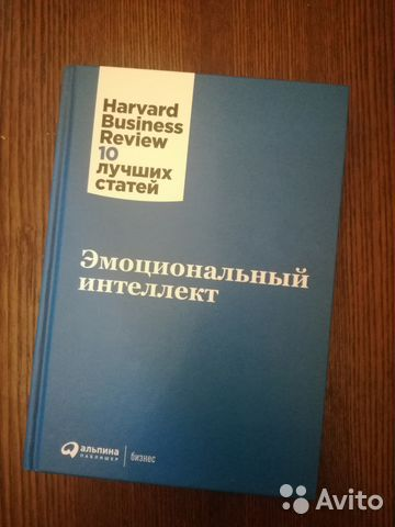 uidaho thesis handbook