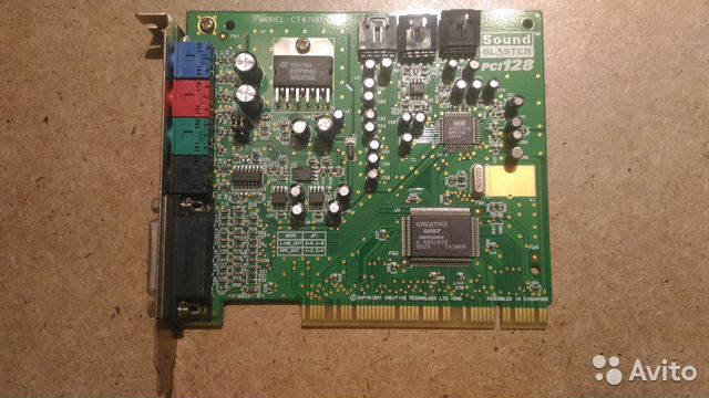 DRIVERS: SOUND BLASTER PCI 128 CT4700