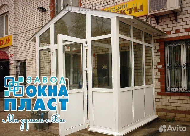 0f1b7ef2a854 Тамбур входная группа 1500 2370 купить в Омской области на Avito ...