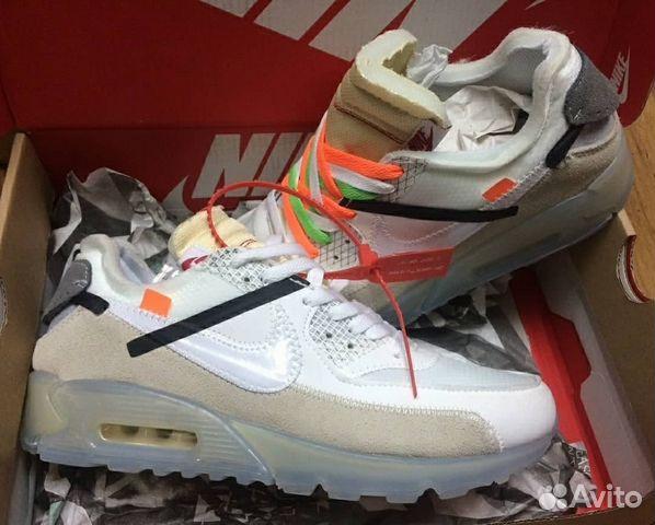 Nike Air Max 90 Off-white (Все размеры) купить в Москве на Avito ... 05833fae1b7