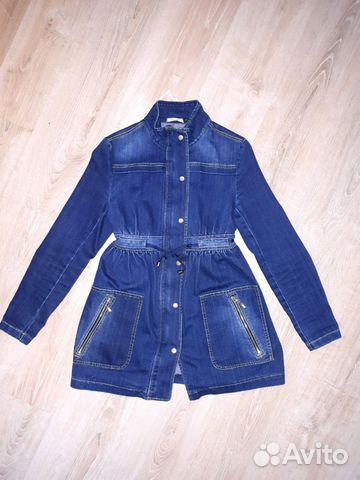 d1cf568405ae Куртка для беременной   Festima.Ru - Мониторинг объявлений