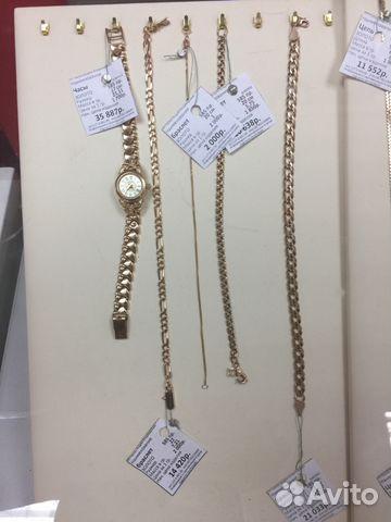Ювелирные изделия 585 пробы купить в Свердловской области на Avito ... 81ab92cbdfb