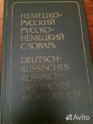 Книга 89043231072 купить 3