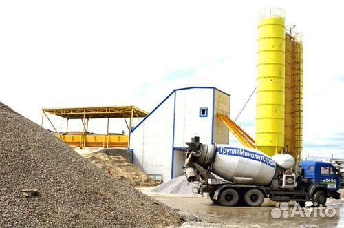 Бетон брянск купить бетон м 150 купить