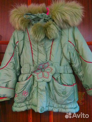 Куртка зимняя 89106978417 купить 1