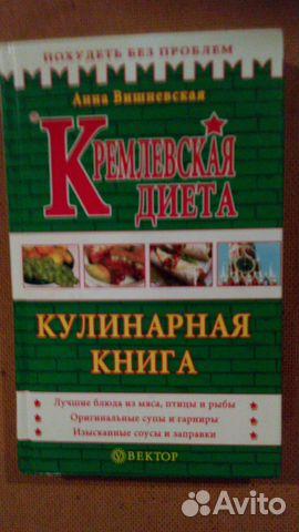 Соусы и жиры. Лучшие и худшие в кремлёвской диете.