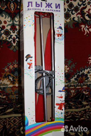 Детские лыжи  89605228043 купить 1