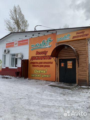 Коммерческая недвижимость в омске магазин Коммерческая недвижимость Николопесковский Большой переулок