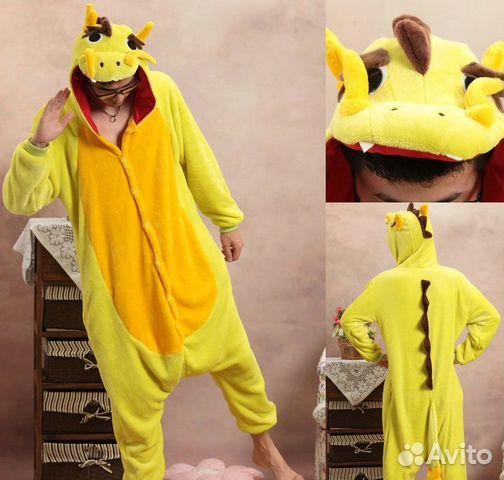 Пижама кигуруми китайский желтый дракон  8015666384dda