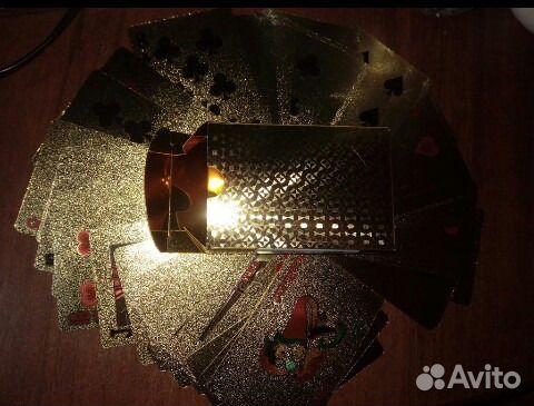 Набор золотых карт 89280091516 купить 2