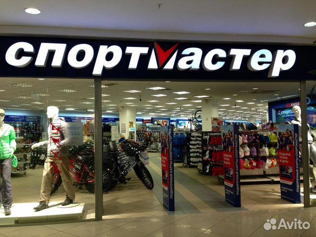 2f187c6e45bd7a Бонусы Спортмастер купить в Новосибирской области на Avito ...