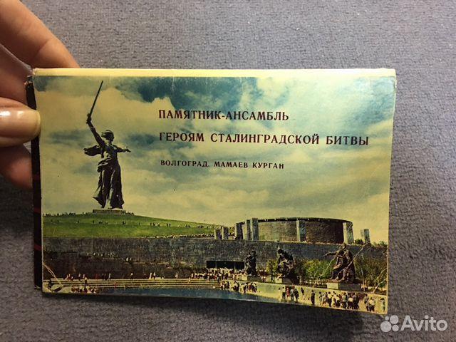 Хорошего вторника, заказ открыток волгоград