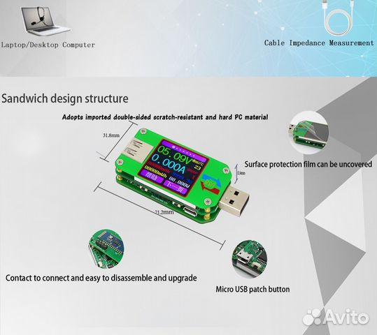 USB RD UM24C тестер с цветным дисплеем и Bluetooth 89124707070 купить 8