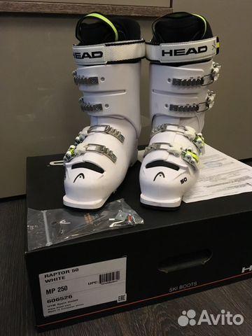Горнолыжные ботинки Head Raptor 50 white купить в Москве на Avito ... e9bffddcd0b