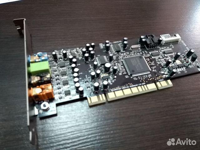 Advanced Gravis GUS0048 Driver for Mac Download