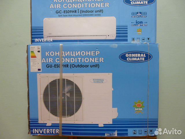 На инверторный кондиционер general climate купить водонагреватель аристон 50 литров