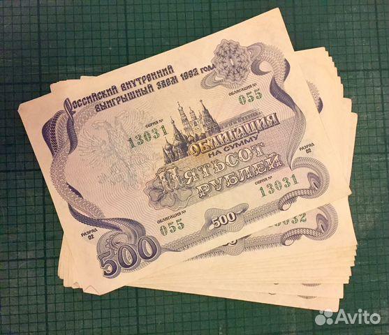 отп банк рассчитать кредит украина