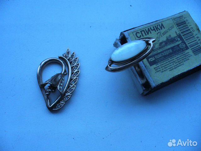 Перстень женский и кулон