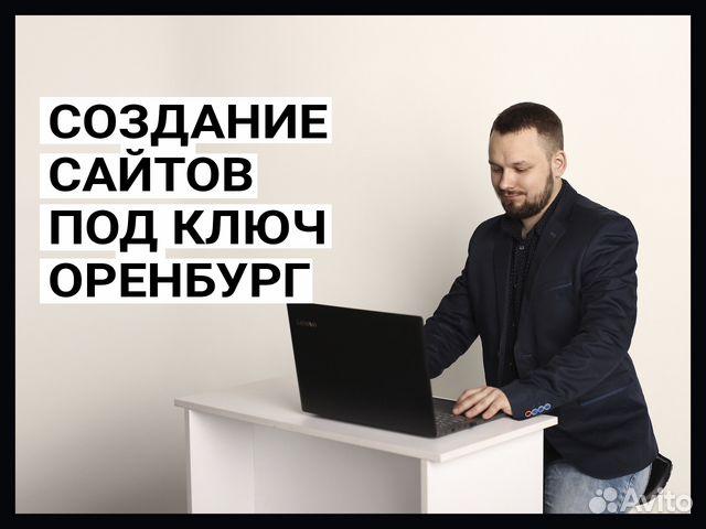 помогает ли директ в продвижении сайта