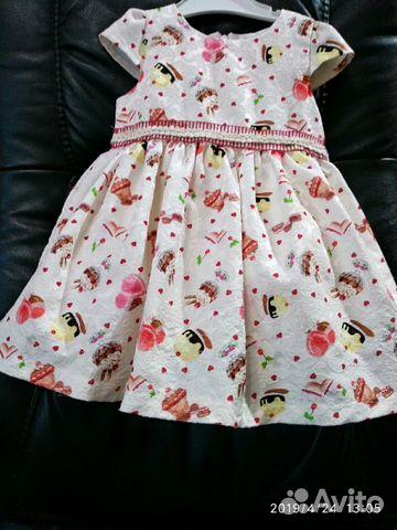 Платье 89287019121 купить 1