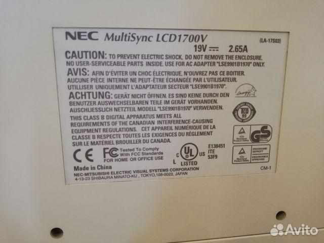 NEC MULTISYNC LCD1700V DESCARGAR CONTROLADOR